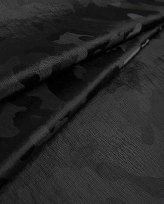 """Плащевая (кожа) """"Камуфляж"""" арт. ПЛЩ-30-1-20648.001"""