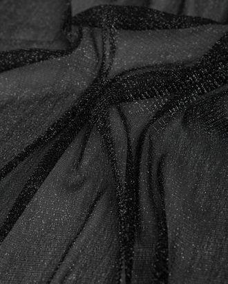 Сетка-трикотаж металлик арт. СД-90-1-20654.001