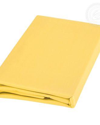 Пододеяльник 1,5сп. 145*215см жёлтый арт. АРТД-91-1-АРТД0232552