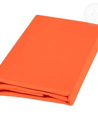 Пододеяльник 1,5сп. 145*215см оранжевый арт. АРТД-92-1-АРТД0232554