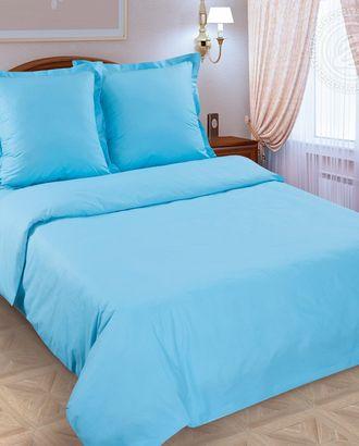 Голубой поплин гладкокрашенный  ш. 220см арт. АРТД-1811-1-АРТД0251207