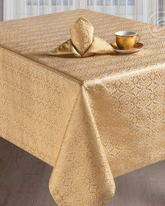 Набор столового белья 'марго капучино ' арт. АРТД-436-1-АРТД0235788