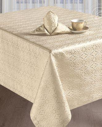Набор столового белья 'марго шампань' арт. АРТД-437-1-АРТД0235794