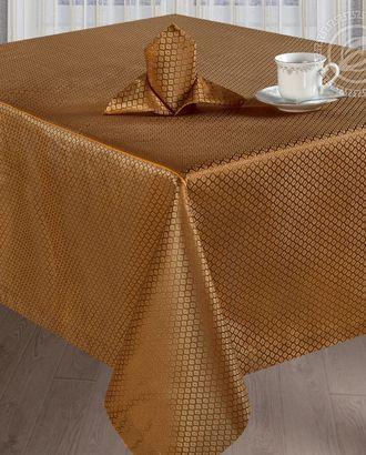 Набор столового белья 'мелиса золото ' арт. АРТД-439-1-АРТД0235809