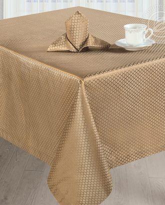 Набор столового белья 'мелиса капучино' арт. АРТД-440-1-АРТД0235814