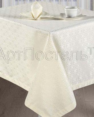 Набор столового белья 'шарлотта шампань' арт. АРТД-448-1-АРТД0235895