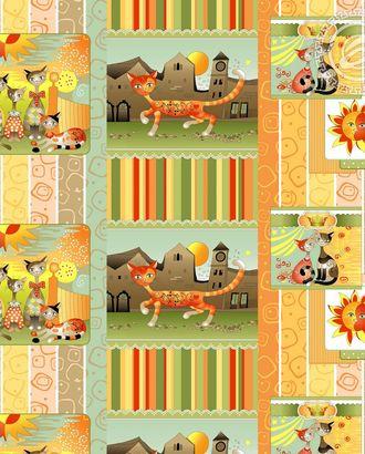 Кошкин дом грунт. полотенечная ткань 150см арт. АРТД-702-1-АРТД0238829