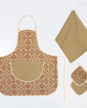 Набор для кухни №3 алевтина арт. АРТД-1351-1-АРТД0246992