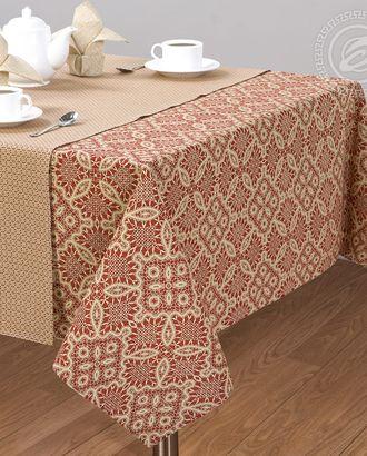 Набор столового белья 'алевтина' арт. АРТД-1236-1-АРТД0245448