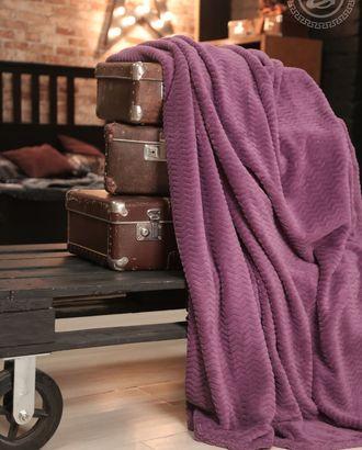 Плед lilla флисовый фиолетовый 180*200 арт. АРТД-2658-1-АРТД0247124