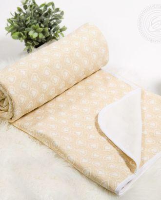 Одеяло-покрывало трикотажное 180*200 сердечки бежевые арт. АРТД-2662-1-АРТД0247332