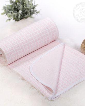 Одеяло-покрывало трикотажное 100*140 клетка розовая арт. АРТД-2669-1-АРТД0247870