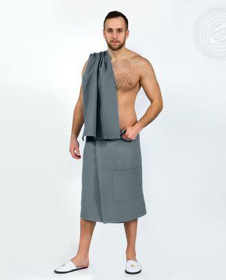 Набор для бани и сауны мужской серый арт. АРТД-1830-1-АРТД0251493