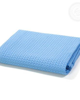 Полотенце вафельное банное 70*140 голубое арт. АРТД-1860-1-АРТД0251583