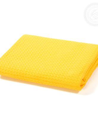 Полотенце вафельное банное 70*140 желтое арт. АРТД-1861-1-АРТД0251585