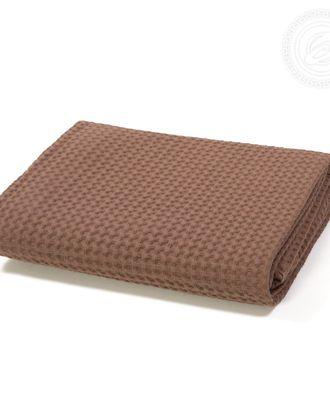Полотенце вафельное банное 70*140 коричневое арт. АРТД-1863-1-АРТД0251589