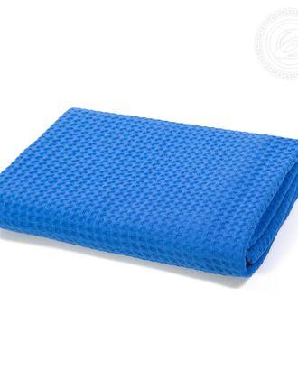 Полотенце вафельное банное 70*140 синее арт. АРТД-1865-1-АРТД0251593