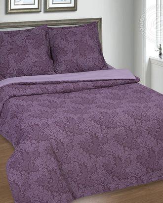 Вирджиния фиолетовая арт. АРТД-2142-2-АРТД0259645