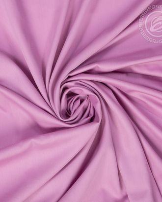 Сирень сатин гладкокрашенный 220 см арт. АРТД-1759-1-АРТД0250053