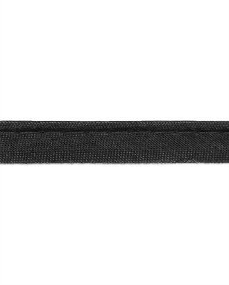 Кант атласный ш.1,2 см арт. КТ-17-9-10480.002