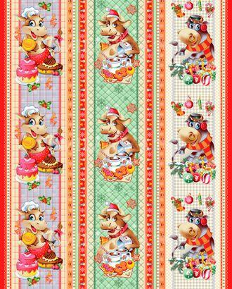 Сливки общества (Полотно вафельное) арт. ПВ150-162-1-0867.020