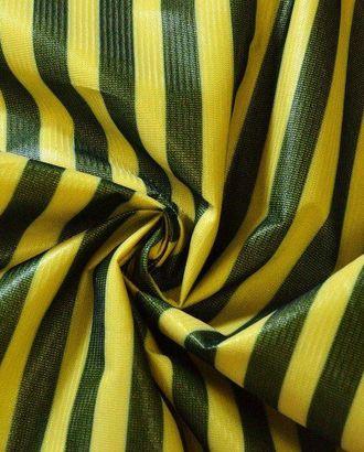 Ткань плащевая в черно-желтую полоску арт. ГТ-146-1-ГТ0020909