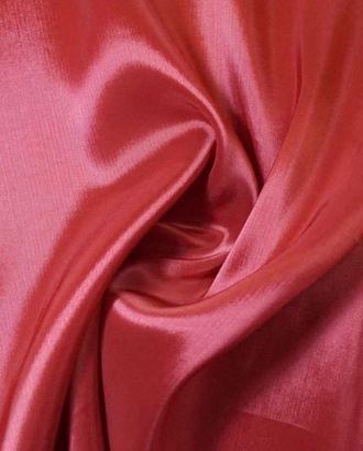 Ткань подкладочная, цвет: малиновый арт. ГТ-156-1-ГТ0021000
