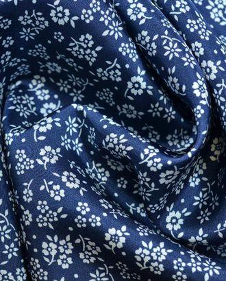 Ткань подкладочная вискозная жаккардовая, цвет: на темно-синем поле мелкий белый цветочек арт. ГТ-286-1-ГТ0021628