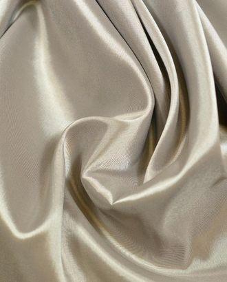 Ткань подкладочная, цвет: серо-бежевый арт. ГТ-291-1-ГТ0021641
