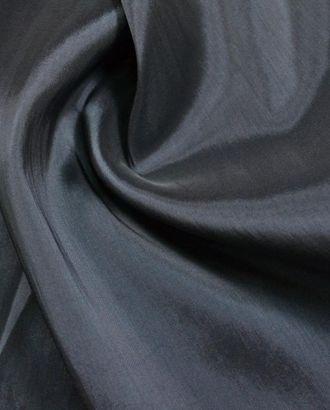 Ткань подкладочная, цвет: темно-серый арт. ГТ-296-1-ГТ0021656