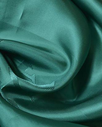 Ткань подкладочная вискозная, цвет: изумрудный арт. ГТ-346-1-ГТ0021781