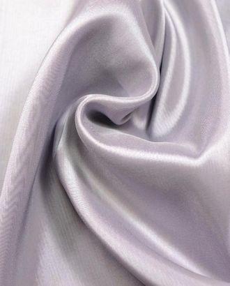 Ткань подкладочная, цвет: фиалковый арт. ГТ-349-1-ГТ0021786