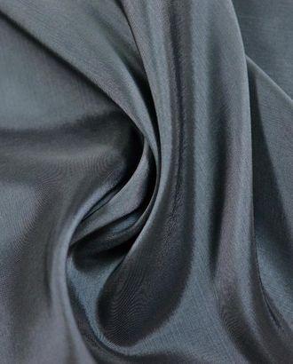 Ткань подкладочная, цвет графитовый, №Т 134 арт. ГТ-350-1-ГТ0021788