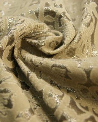 Ткань жаккард двухсторонний, богатая бежево золотистая композиция  цветочного орнамента арт. ГТ-507-1-ГТ0023056