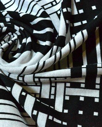 Ткань трикотажная жаккардовая, цвет: черно-белый геометрический рисунок арт. ГТ-510-1-ГТ0023068