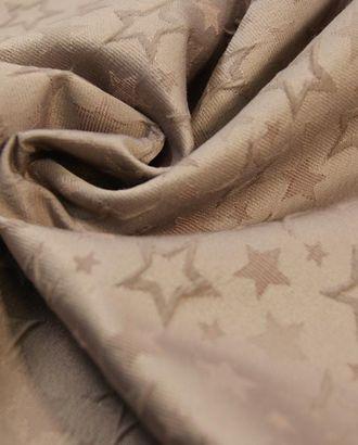 Ткань жаккард, звездное небо арт. ГТ-526-1-ГТ0023092
