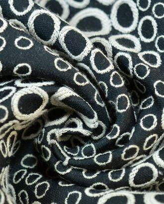 Ткань жаккард, круги молочного цвета на черном фоне арт. ГТ-531-1-ГТ0023100