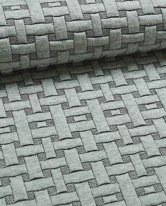 Ткань трикотажная с имитацией плетения,  цвет: грозовая туча арт. ГТ-569-1-ГТ0023186