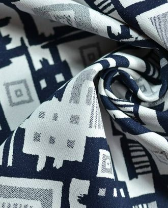 Ткань костюмная, геометрический узор сине-серого цвета арт. ГТ-793-1-ГТ0025126