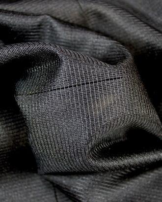 Трикотажная клеевая, цвет: серый арт. ГТ-848-1-ГТ0026074