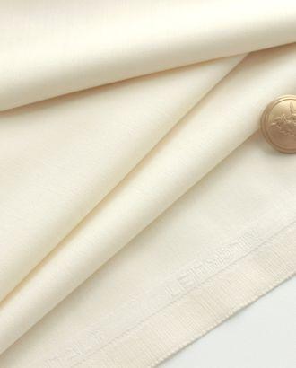 Ткань костюмная двухсторонняя цвета слоновой кости цв.682 арт. ГТ-1005-1-ГТ0027670