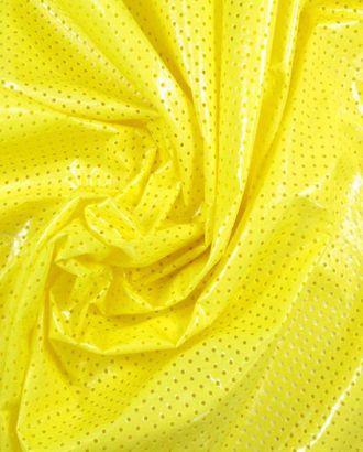 Перфорированная хлопковая ткань ярко  желтого цвета арт. ГТ-1015-1-ГТ0027794