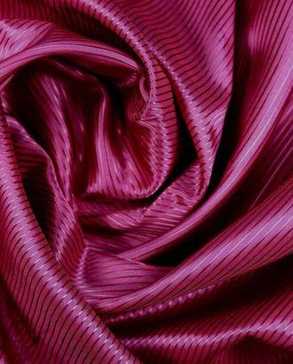 Ткань подкладочная, цвет малиновый арт. ГТ-1154-1-ГТ0028480