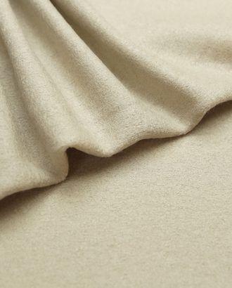 Костюмно-плательная шерсть песочного цвета арт. ГТ-4804-1-ГТ-40-6381-1-1-1