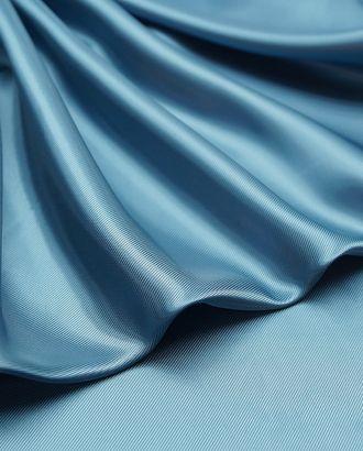 Ткань подкладочная небесно-голубого цвета арт. ГТ-3473-1-ГТ0000041