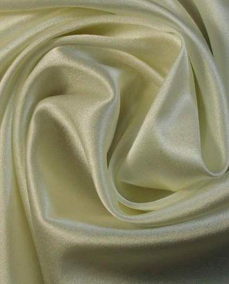 Шелк, цвет перламутровый арт. ГТ-1345-1-ГТ0042778