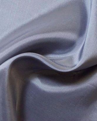 Ткань подкладочная, цвет: серо-голубая арт. ГТ-1368-1-ГТ0042872
