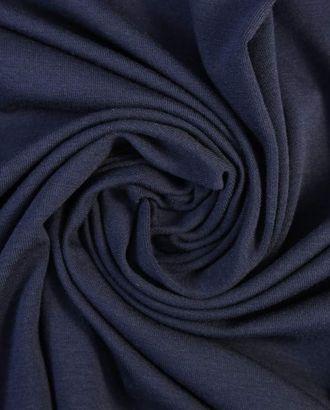 Тонкий вискозный трикотаж, темно-синяя полночь  (235 г/м2) арт. ГТ-1388-1-ГТ0043155