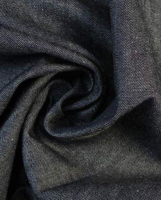 Джинсовая хлопковая ткань, ночные сумерки арт. ГТ-1405-1-ГТ0043340