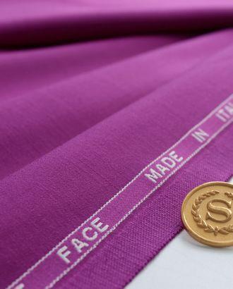 Ткань костюмная, цвет: аврора цв.17 арт. ГТ-1485-1-ГТ0044474
